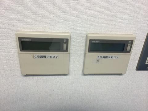 入れ替え前のエアコンリモコン